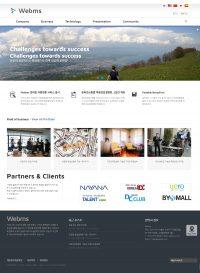 다국어 Webms 워드프레스 홈페이지