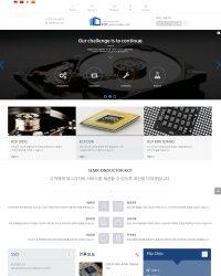 다국어 e-파운데이션 eFoundation 워드프레스 홈페이지