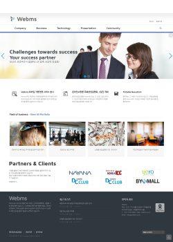 반응형  해피니스 Webms 워드프레스 홈페이지