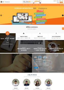 블로그샵1 BLOG SHOP 블로그형 워드프레스 홈페이지