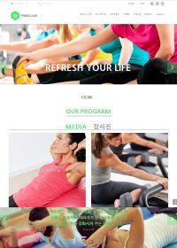 반응형 피트니스 Fitness 워드프레스 홈페이지