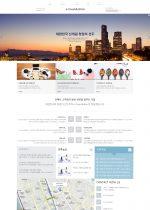 반응형 비즈니스 e-파운데이션 e- foundation 워드프레스 홈페이지